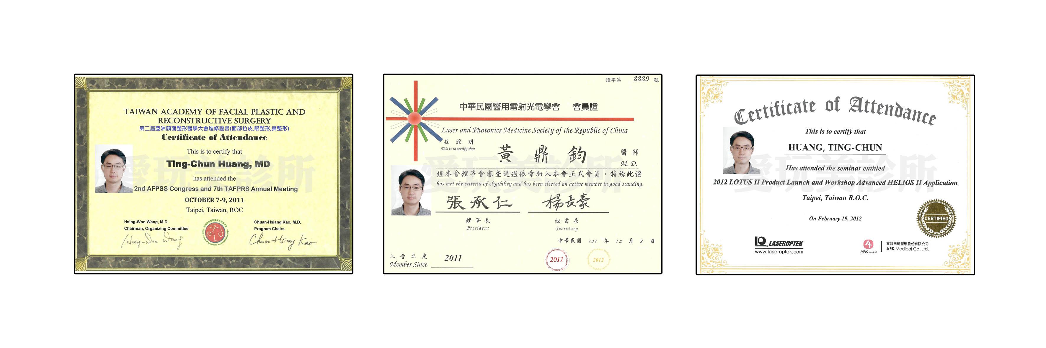 黃鼎鈞證書05